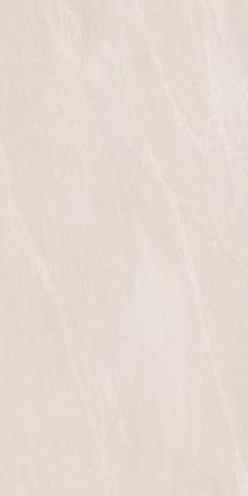 SLATE BEIGE 450x900